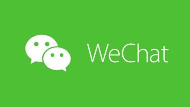wechat-banner