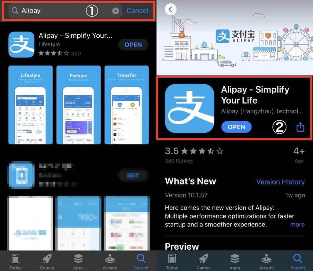 alipay-アリペイ-中国-電子決済-スマホ決済-アリババ